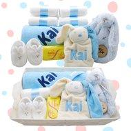 61f4ba0019adf8 BABYMAND Producten 10 | Kraam en Geboorte Kado's